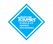 Business Traveller Russia and CIS Awards 2019