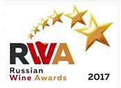Russian Wine Awards 2017: ** for Wine by Glass choice, * for Best Classical Wine List