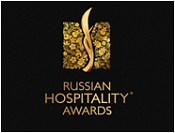 Russian Hospitality Awards 2018 Finalist (Hotel Restaurant of the Year)