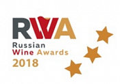 Russian Wine Awards 2018: *** for Wine by Glass choice, *** for Best Classical Wine List